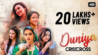 Duniya – Crisscross