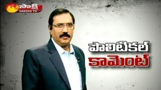 KSR Political Comment- Difference Between CM Jagan & C..