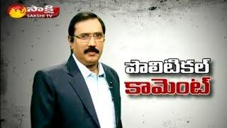 KSR Political Comment- Difference Between CM Jagan & C..