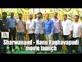 Sharwanand's new movie launched in Hyderabad
