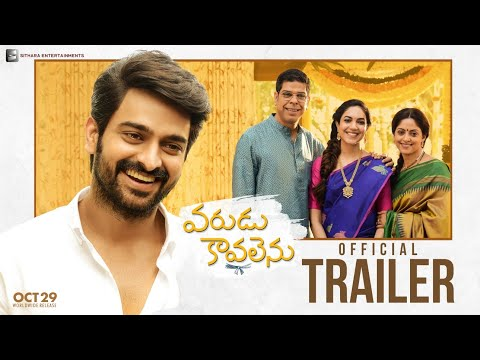 Varudu Kaavalenu theatrical trailer- Naga Shaurya, Ritu Varma