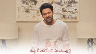 Prabhas Special Surprise For His Fans..