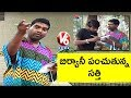 Bithiri Sathi On Bank Loan Scam