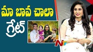 Actress Shamili Superb Words About Thala Ajith || Ammammagarillu || NTV