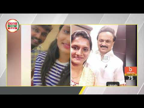 Driver love affair with DMK Minister's daughter in TN, releases selfie video