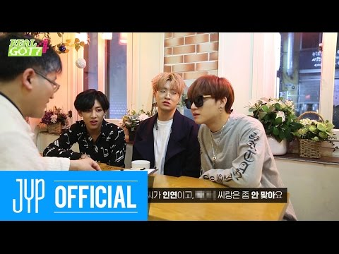 [REAL GOT7 Season 4] EP04. Your Fantasy is ready, Q