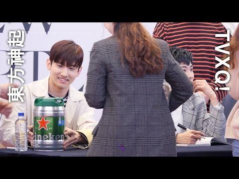 최강창민 팬싸인 02 CHANGMIN Fansign 02 _ 동방신기 東方神起 TVXQ 팬싸인회 Fansign Event _ 하남 스타필드