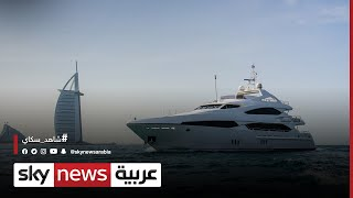 إقبال-عالمي-على-شراء-اليخوت-والقوارب-الإماراتية