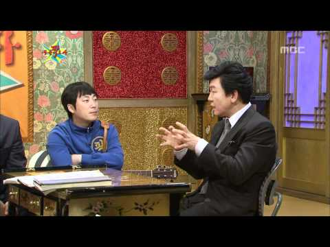 The Guru Show, Joo Byung-jin(2), #02, 주병진(2) 20110713
