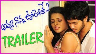 Amma Nanna Oorelithe || Movie Trailer - Siddharth Varma, Vijay, Madhu