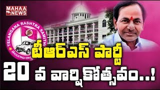 CM KCR greets party workers, people on 20th TRS party anni..