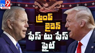 Donald Trump and Joe Biden clash over race issues, coronav..