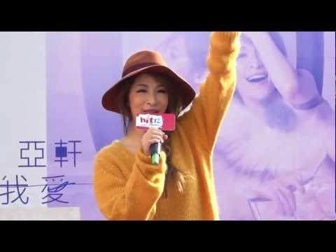 蕭亞軒1 愛不離手(1080p 5.1ch中字)@我愛我高雄專輯簽唱會