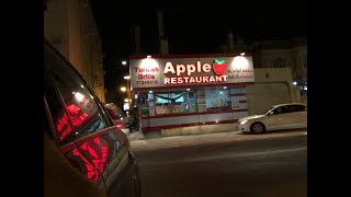 Turkish Grill: Apple Shawarma and Sandwich Restaurant