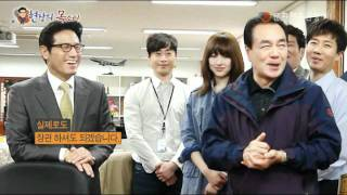 """Making TV drama, """"Lie To Me"""" (Yoon Eun Hye, Kang Ji Hwan)"""