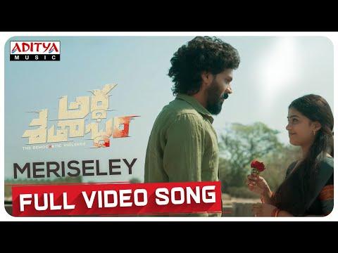 Meriseley full video song- Ardhashathabdam movie