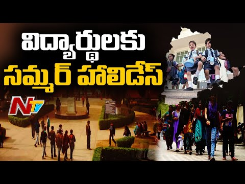 Summer holidays announced for schools, junior colleges in Telangana