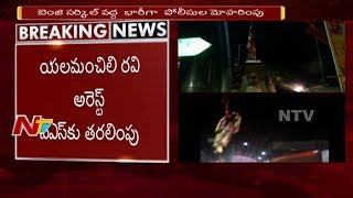 High Tension in Vijayawada: YSRCP leader Y Ravi arrested..