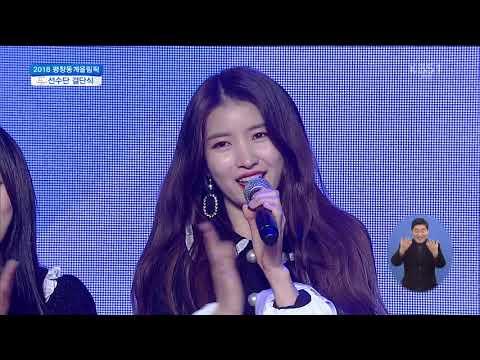 180124 KBS1 2018 평창동계올림픽 국가대표 결단식 여자친구
