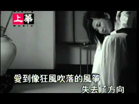 Valen Hsu 許茹芸 - 突然想愛你