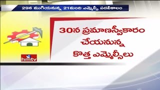 New MLCs to take oath on March 30th..