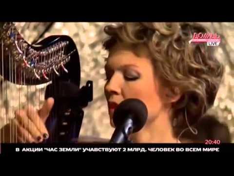 Мельница - Травушка (Час Земли 2013,