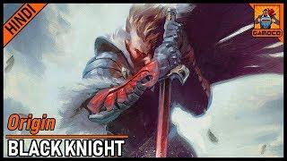 Who Is Black Knight ?? [Explained In Hindi] || Powers & Origin Of Black Knight || Gamoco हिन्दी