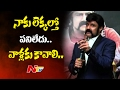 Balakrishna Speech @ TSR Party to Gautamiputra Satakarni