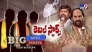 Big Debate: Rebels fear to TDP & Congress in Telangana..