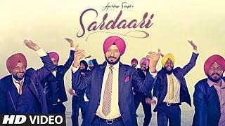 Sardari – Hardeep Singh