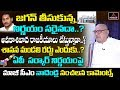 Nadendla Bhaskara Rao's comments on Jagan over abolition of Council