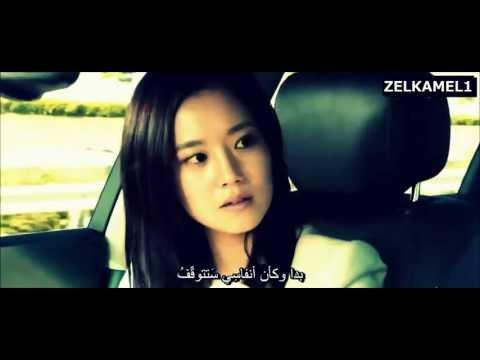 XIA Junsu - Love Is Like Snowflake (Innocent Man OST) Arabic sub  by ZELKAMEL1 HD