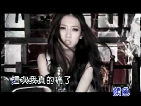 弦子 - 天真(KTV).mpg