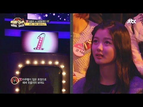 제 1라운드 미션곡, '팬이야' ♬ - 히든싱어2 11회  자우림 김윤아 편