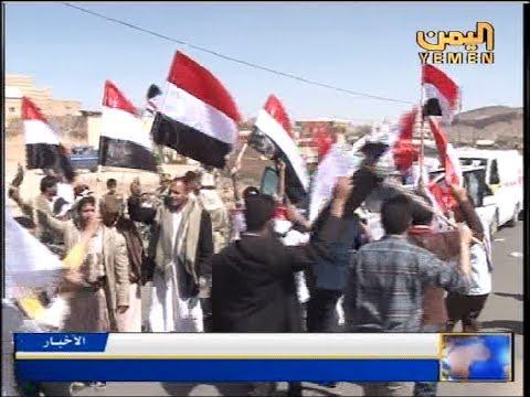 مسيرة السلام  تعود الي صنعاء