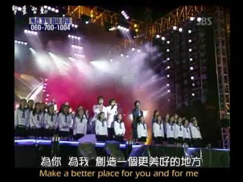 [Live]Group S ~040425 Heal the World (chi&eng sub)中英字