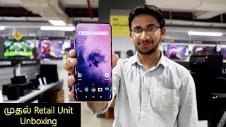 Oneplus 7 Pro - First Retail Unit Unboxing ! வித்தியாசமான அன்பாக்சிங்! | Tamil