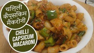 Chilli Capsicum Macaroni ..