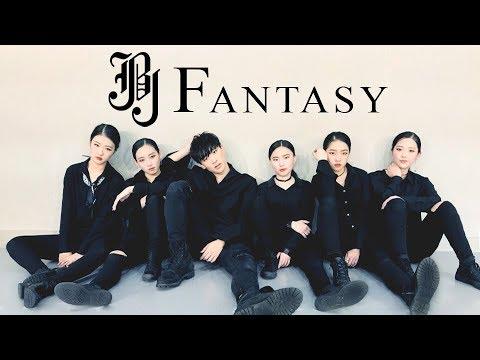 JBJ - Fantasy / Dance Cover.