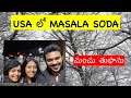 USA Telugu Food Vlog - Indian Chinese Mix | Snow Storm in USA  | Ravi Telugu Traveller