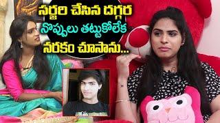 Jabardasth Priyanka (Sai Teja) explains life after undergo..