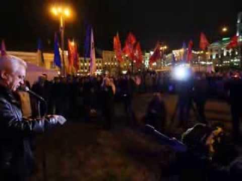 Мітинг протесту в Чернівцях 22.11.13