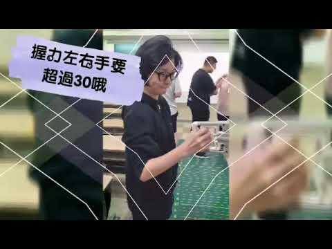 1080817 一般警察體檢體測分享 志光台北數位