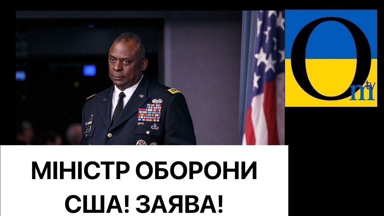 «МИ З УКРАЇНОЮ!» І просто розірвав московських пропагандистів!