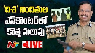 Disha Case LIVE: Case Filed On Chatanpally Encounter LIVE..