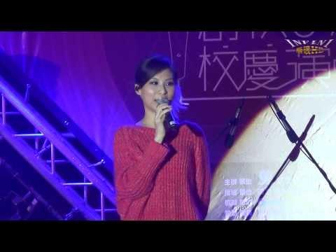 林凡 4 我們的故事只講了一半(1080p)@屏科大創校89週年校慶演唱會[無限HD]