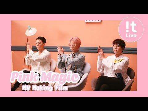 YESUNG 예성 'Pink Magic' MV Making Film