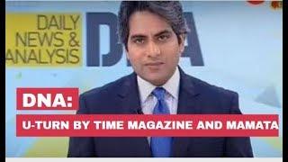 DNA Analysis on U-Turn taken by TIME Magazine and Mamata