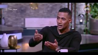 مساء dmc - محمد رمضان يقولها لأول مره | طلبت من الفنان الكبير عادل امام ...