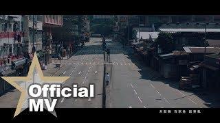 吳業坤 - 百姓 YouTube 影片